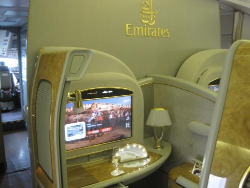 機内食EK419G