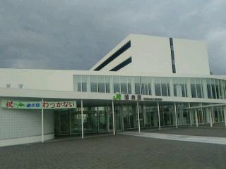 稚内1駅舎.jpg