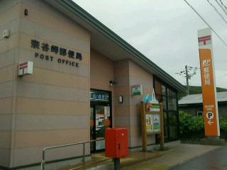 稚内9宗谷岬郵便局.jpg