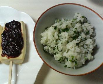 菜飯と田楽.jpg