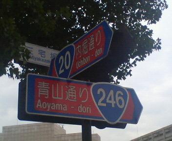 2140857