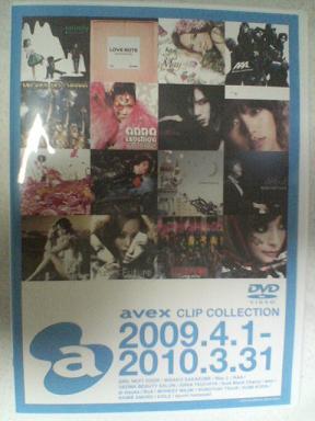 エイベックス株優DVD.jpg