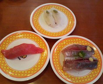 魚べえ.jpg